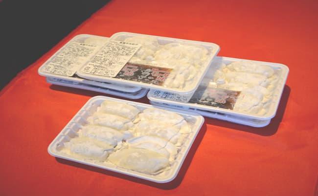 倉薗牛餃子