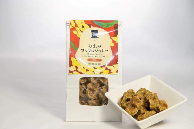 ワッフルクッキー(紅茶)