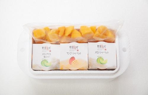 冷え冷えマンゴーちゃんとメロンアイスのセット