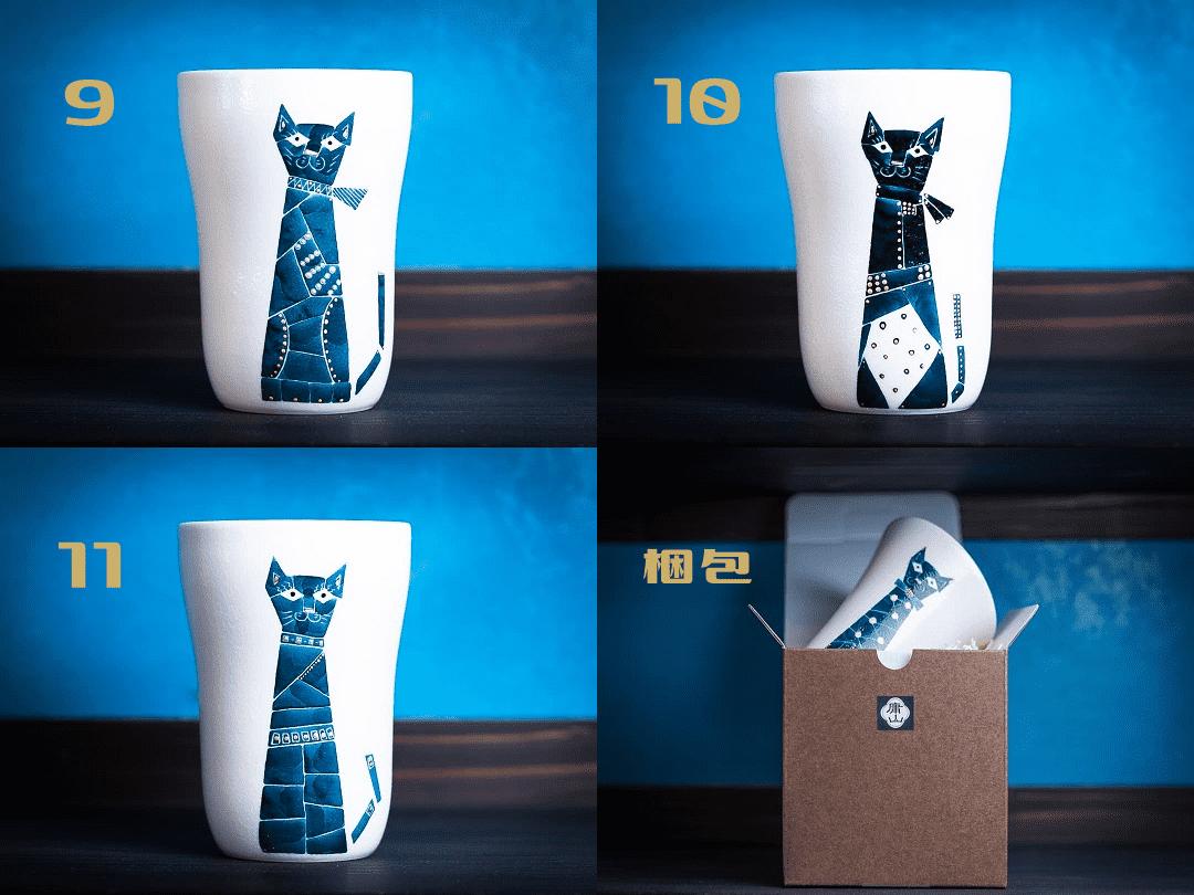 モダン猫シリーズ3 庸山窯