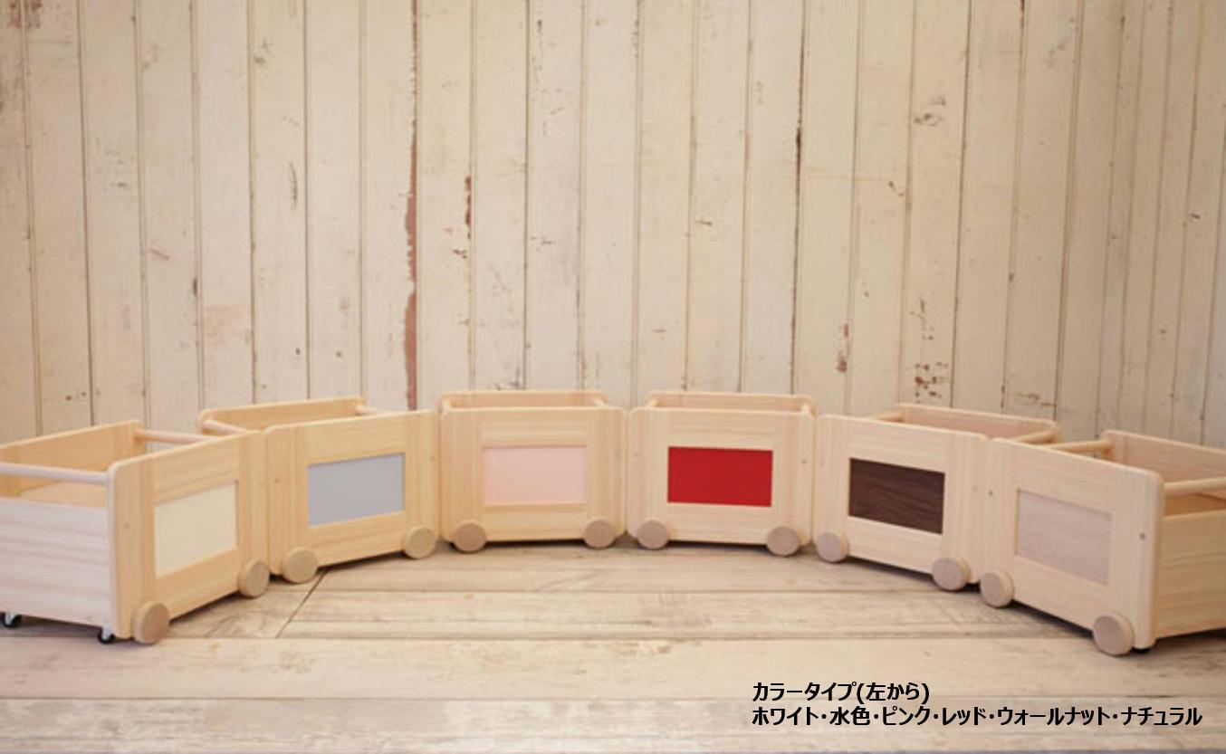 川﨑クラフト株式会社 国産ひのきのコロコロおもちゃ箱 <<カラータイプ/レッド>>