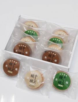 有限会社 風月堂 伊藤社長の元祖三色チーズ饅頭8個セット