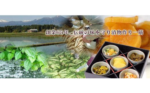 佐藤漬物工業(株) えびの漬セット「生駒」 <<全6品セット>>