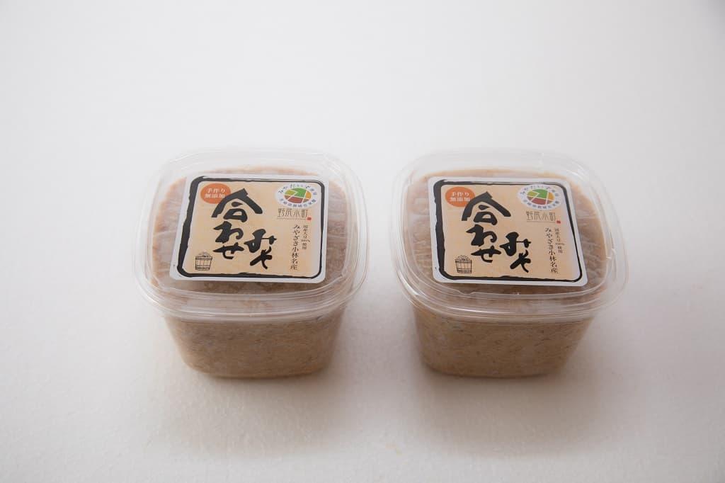 (有)のじり農産加工センター 里山の無添加手作り味噌セット
