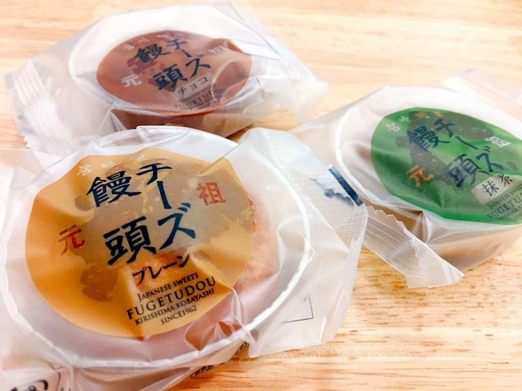 有限会社 風月堂 伊藤社長の元祖三色チーズ饅頭12個セット